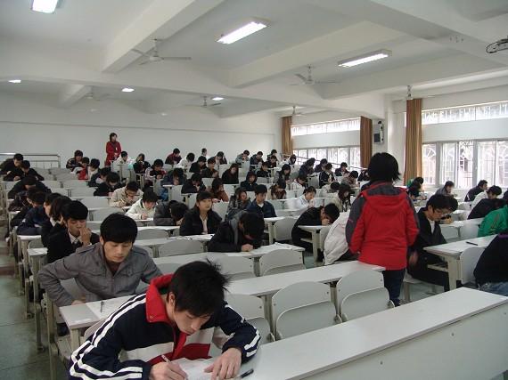 自学考试考场