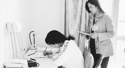 自学考试为残疾考生设立家庭考场