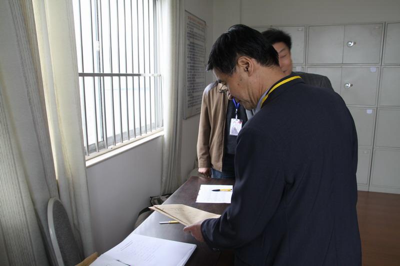 国家教育部考试中心自学考试巡视组检查试卷保密室