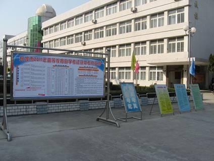 安徽蚌埠2011年1月自考