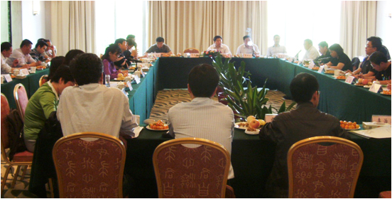 湖南省高等教育自学考试网络助学研讨会议现场