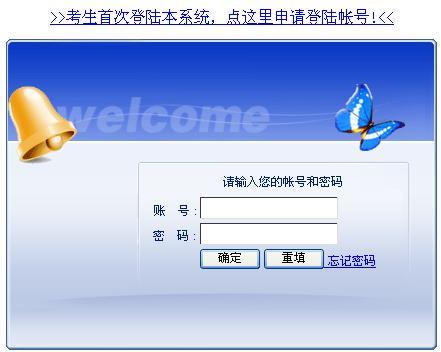 重庆自考管理系统(WEB版)成绩已开通