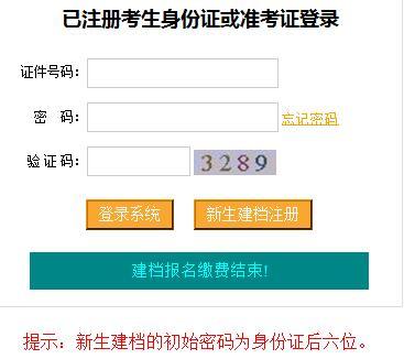 2016年10月重庆自考成绩查询入口已开通