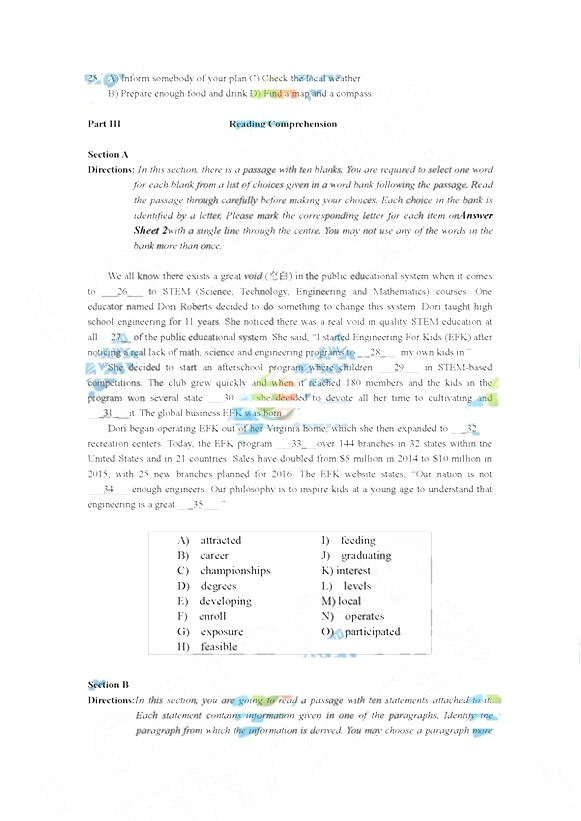 2017年12月英语四级真题答案