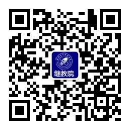 桂林电子科技大学2020年自考网络助学试点招生简章
