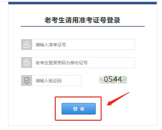 2021年4月甘肃网上自考报名流程2