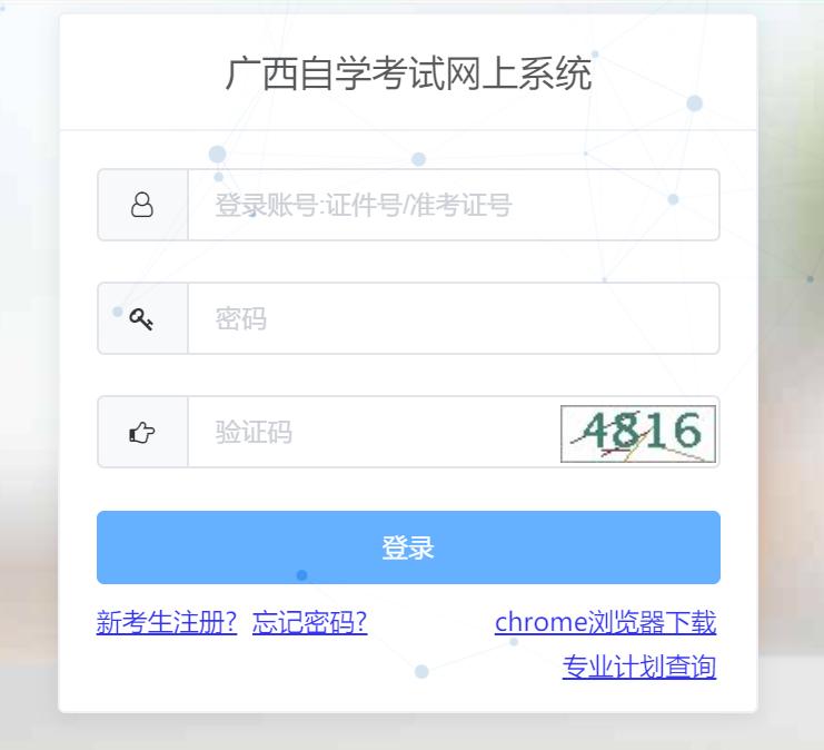 QQ截图20200813094249