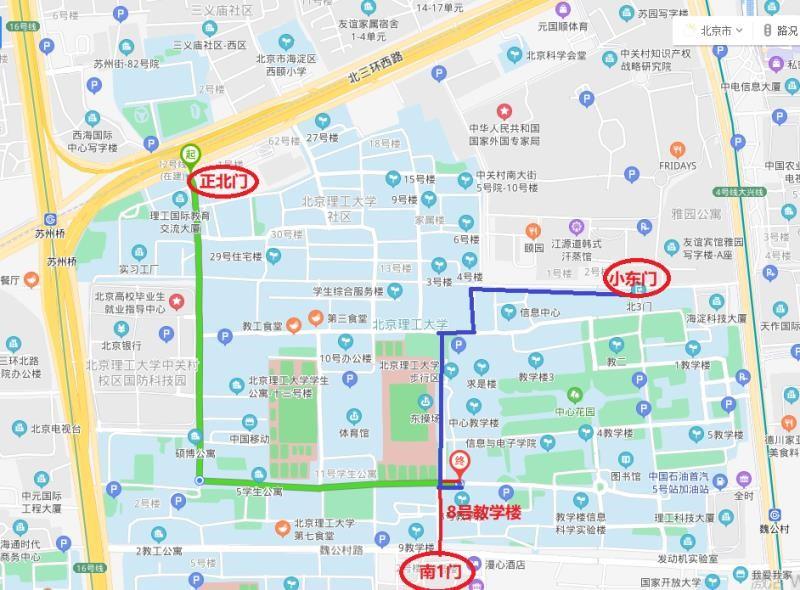 北京理工大学校园平面图及到考场路线